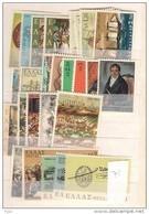 1971 MNH, Greece, Griechenland, Year Complete, Postfris - Grecia
