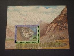 TAGIKISTAN -  BF 1996 GATTO - NUOVI(++) - Tagikistan