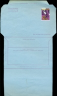 """Nederland 1971 Aerogram Met Gedrukt Zegel """"Stichting Behoud Borobudur"""" Ongebruikt - Briefe U. Dokumente"""