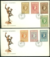 Griekenland 1961 FDC's (2) 100 Jaar Postzegels - FDC