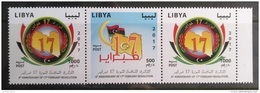 Libya 2017 NEW MNH Set In One Pane - 6th Anniv Of 17th February Revolution - Libië