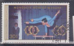 1986 Mongolia - Circo - Mongolia