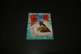K15065 -Bloc MNH Mongolia 1985 1981 Mi Bl 72 - Statue Of Horse And  Rider - Caballos