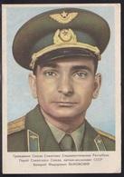 Soviet Comonaut V. Bykovsky - Color Postcard 1963 - Persönlichkeiten