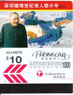 HONG KONG - Deng Xiaoping 4, HK Telecom Telecard $10, Used - Hong Kong