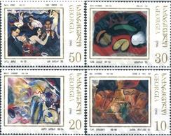 Ref. 89701 * MNH * - GEORGIA. 1996. NATIONAL ART GALLERY PAINTINGS . PINTURAS DE LA GALERIA NACIONAL DE ARTE - Géorgie
