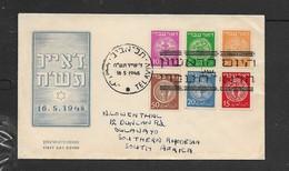 Israel, 1948, Small Coins FDC, TEL AVIV 16 5 48 > S.Rhodesia - FDC