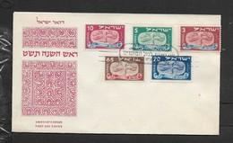 Israel, 1948, New Year,FDC, JERUSALEM 26.9.48 - FDC