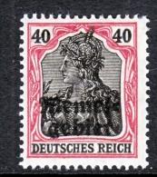 Memel  8  * - Memel (1920-1924)