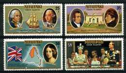 Aitutaki 201 à 204** Jubilee Elisabeth II - Aitutaki