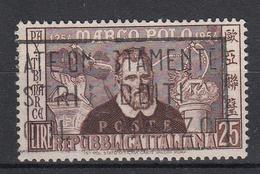 ITALIË - Michel - 1954 - Nr 914 - Gest/Obl/Us - 6. 1946-.. Repubblica