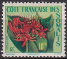 N° 290 - X X - ( C 1554 ) - French Somali Coast (1894-1967)