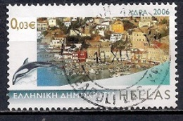 Greece 2006 - Greek Islands (serrated Edge) - Grecia
