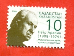 Kazakhstan 2008.Birds.Music. The Kazakh Composer. Used Stamp. - Kazakhstan