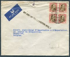 1948 Iraq Airmail Cover Bahgdad - Bruxelles Belgium, Black Cat 'By Air Up To London Only' Jusqu 'a - Iraq
