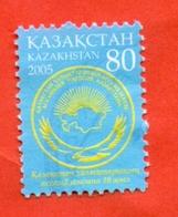 Kazakhstan 2005.Ensemble Of The People Of Kazakhstan. Used Stamp. - Kazakhstan