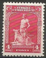 Turkey - 1930  Blacksmith & Grey Wolf 4k MH *     Mi 898  Sc 689 - 1921-... Republic