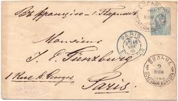Russie Entier Postal Pour Paris - 1857-1916 Imperio