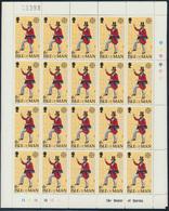 Zusammendruckbogen Isle Of Man 142-143 Geschichte Des Postwesens ** - Man (Insel)
