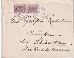 RUSSIE   1898 LETTRE SCHIEROKAU - 1857-1916 Imperio
