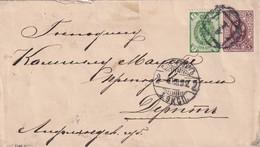 RUSSIE  1892 LETTRE DE S. PETERSBURG - 1857-1916 Empire