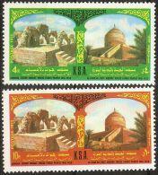 Saudi Arabia 1975 Juwatha And Al Juma'an Friday Mosques 2 Value MNH - Arabie Saoudite