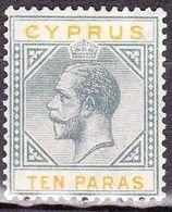 CYPRUS 1922-1923 King George V 10 Paras Grey / Yellow WM CA Caligraphic Vl. 79 MH - Cyprus (...-1960)