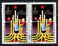 COREE DU NORD. N°1537B De 1979 Oblitéré. Volley Aux J.O. De Moscou. - Summer 1980: Moscow
