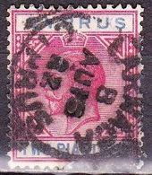 CYPRUS 1922-1923 King George V 2 Piastres Blue / Lilac WM CA Caligraphic Vl. 85 - Cyprus (...-1960)