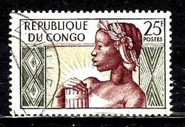 CONGO  135° 25f Brun-rouge, Jaune Et Vert Anniversaire De La République (10% De La Cote + 0,15) - Congo - Brazzaville