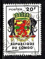 CONGO  180° 20f Noir, Jaune, Vert Et Rouge Armoiries (10% De La Cote + 0,15) - Congo - Brazzaville