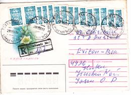 1996 , MOLDOVA , MOLDAVIE ,  MOLDAWIEN ,  MOLDAU , Coat Of Arms , Used Cover - Moldova