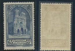 FRANCE:*, N°399, Ch. Trés Légère, TB - Unused Stamps