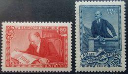 Russia, USSR, 1957, Mi. 2015-16, Sc. 1996-97, The 40th Anniv. Of October Revolution, Lenin, MNH - 1923-1991 USSR