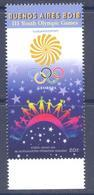 2018. Georgia, Youth Olympic Games Buenos Aires, Argentina, 1v,  Mint/** - Georgia