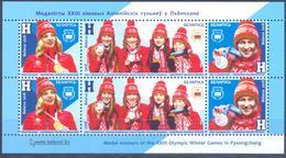 2018. Belarus, Medal Winners Of Olympic Games PyeongCheng 2018, S/s, Mint/** - Belarus