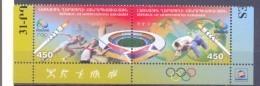 2016. Olympic Games Rio De Janeiro,  Set, Mint/** - Summer 2016: Rio De Janeiro