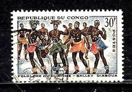 CONGO  164° 30f Bleu, Sépia, Jaune Et Orange Folklore Et Tourisme Ballet Diaboua (10% De La Cote + 0,15) - Congo - Brazzaville