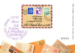 Block Post-Museum 1991 Ausstellung Israel Bl.43B ** 110€ Brief Marken Stamps On Stamp Bloc Philatelic Sheet Bf Asia - Blocs-feuillets