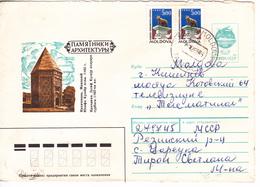 1994 , MOLDOVA , MOLDAVIE ,  MOLDAWIEN , Chisinau , Monument , Postal History , Used Cover - Moldavia