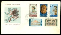 Greece 1963 FDC 11th World Jamboree No Address - FDC
