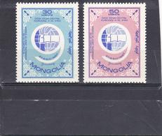 Mongolie Neuf 1967 N° 413/414    9e Congrès Union Internationale Des étudiants - Mongolia