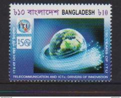 BANGLADESH, 2015, MNH, TELECOMMUNICATIONS, ITU, 1v - Telecom