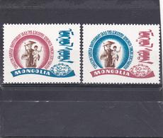 Mongolie Neuf 1968 N° 424/425    Solidarité Avec Le Vietnam - Mongolia
