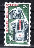 Camerun  -  1968. Lavoratori In Fonderia. Foundry Workers. MNH - Professioni