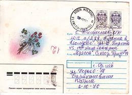 2001 , MOLDOVA , MOLDAVIE ,  MOLDAWIEN ,  MOLDAU , Coat Of Arms , Used Cover - Moldavia