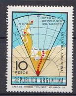 Argentina MNH Stamp - Unused Stamps