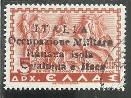CEFALONIA E ITACA 1941 MITOLOGICA DRACME 5d USATO USED OBLITERE' - 9. Occupazione 2a Guerra (Italia)