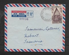 Papua-New Guinea, Air Mail,  6 1/2d, WAU -PAPUA NEW GUINEA 19 JY 56 > Hobart, Tasmania - Papua New Guinea