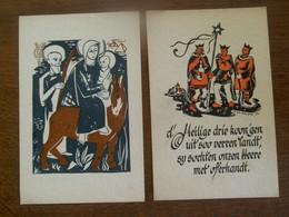 2 Stuks  Gelegenheids Grafiek  Roeselare - Postcards